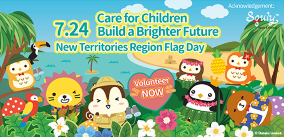 """""""Care for Children, Build a Brighter Future"""""""